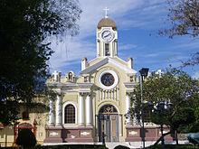 Vilcabamba retirement communities